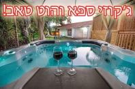 אחוזה בירדן