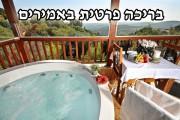 צימרים החווה באמירים - Amirim Resort
