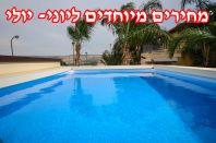 אהבה במושבה צימר ביבניאל - רמת