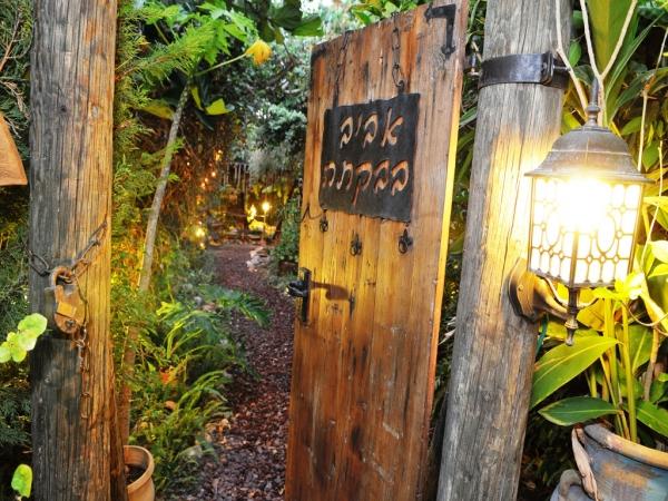 מסעדה בית גני | מסעדה באושרת