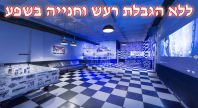 וילות Black And White Loft