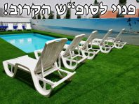 Dream View דרים ויו