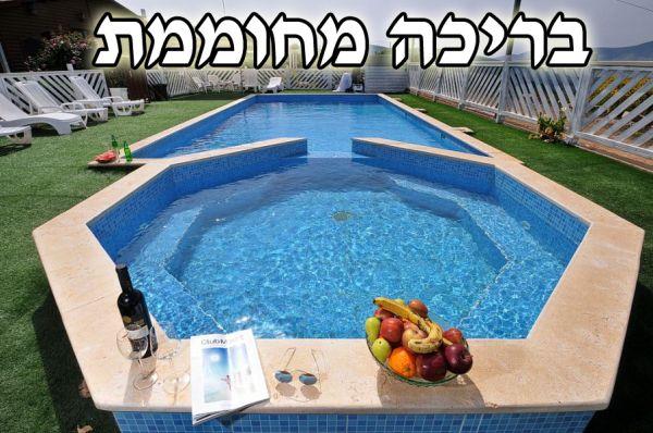 צימרים ארמונות אסתר - לחופשה מרעננת בגליל עליון