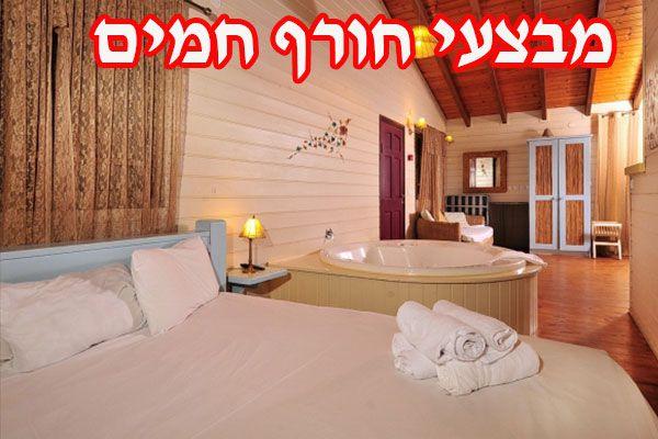 צימרים לבנון ברמות-lavnun beramot - לחופשה מרעננת ברמת הגולן והכנרת