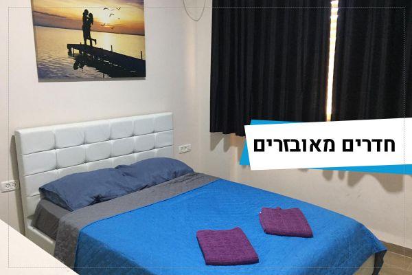 צימרים אהבה בחיפה - לחופשה מרעננת בגליל המערבי