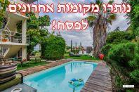 בית ביבניאל