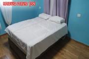 בלו רום - Blue Room
