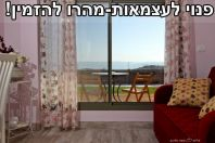 מורדות הירדן