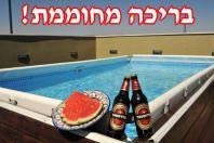 עונות בירדן