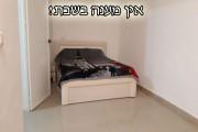 רוגע בעיר בחיפה