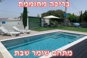 וילות בית התמר - וילה