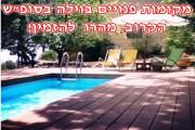 צימרים וילה ויו- Vila View