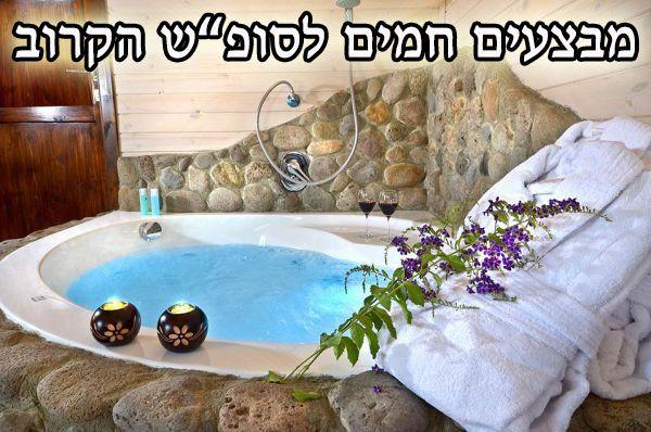 צימרים סולם יעקב - לחופשה מרעננת ברמת הגולן והכנרת