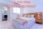 דירות נופש אוראל