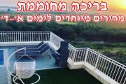 וילה היי גיא - Villa Hi Guy