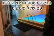Sea View Luxury Suites צימר בה