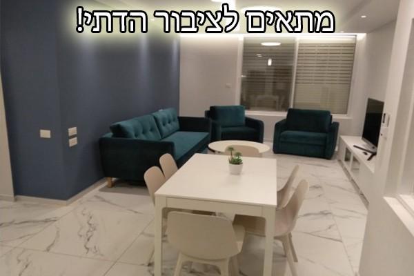 צימרים נופש דוד המלך נתניה - לחופשה מרעננת בנתניה