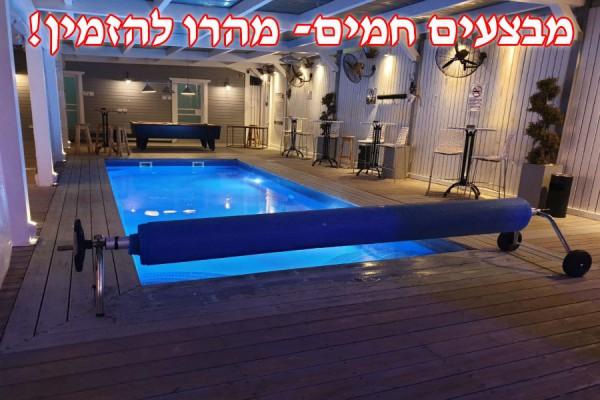 צימרים צ`אנג מאי - לחופשה מרעננת באבן יהודה
