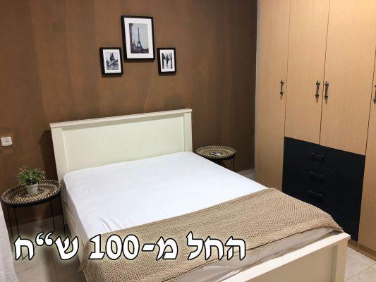 צימרים בית לאוהבים - לחופשה מרעננת בחיפה