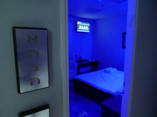 חדרים-24