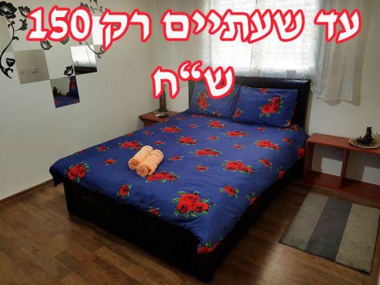 room dream